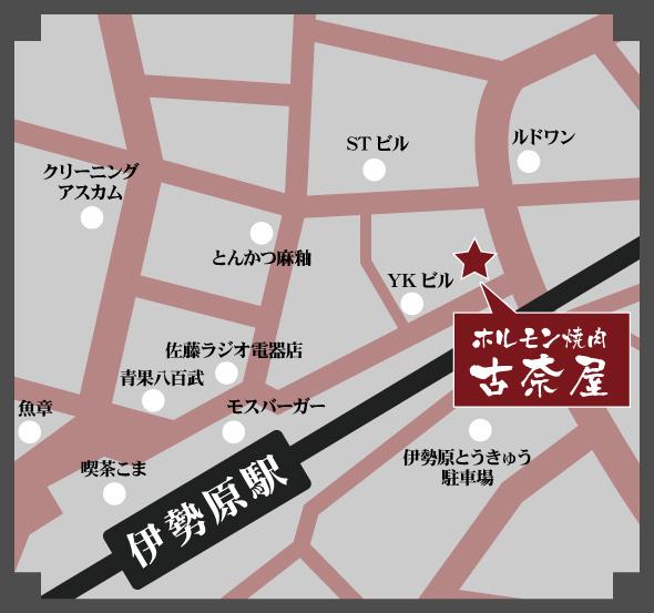 ホルモン焼肉 古奈屋 地図